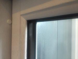 Fenêtre Axel coulissante